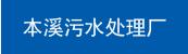 必威app安卓版晟邦必威betway手机版有限公司
